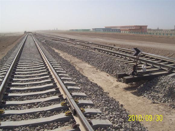 Photo of railway tracks