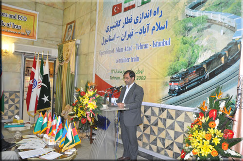 ECO train event in Tehran